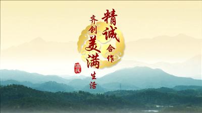 温氏集团宣传片