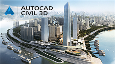 AutoCAD Civil 3D 初级应用