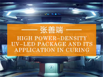 High power-density UV-LED package and its applicat