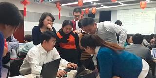 从员工职业发展到任职资格体系建设-12.7日圆满结束