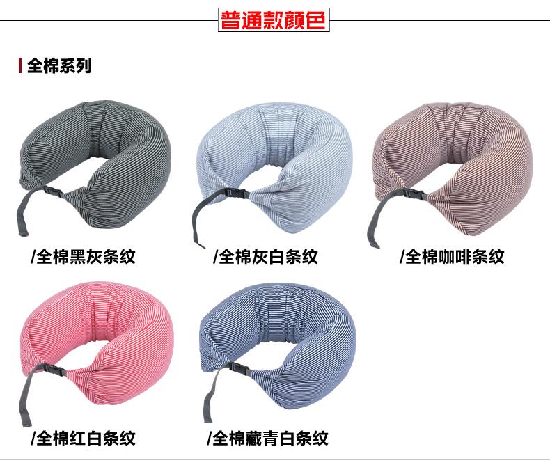 U型枕 良品微粒子护颈枕