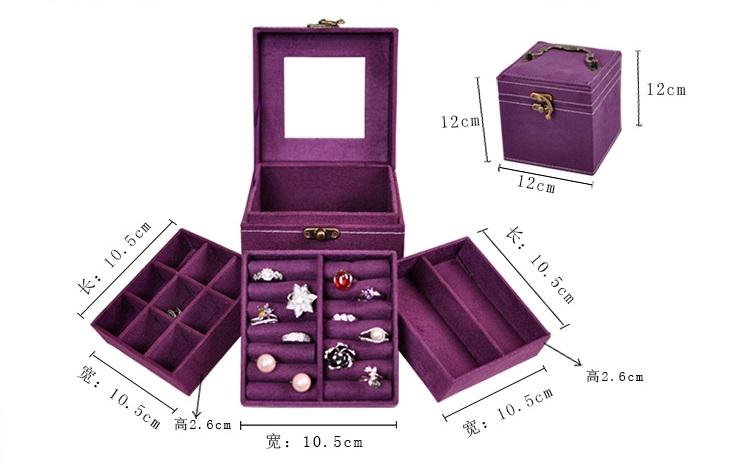 绒布绒三层饰品盒