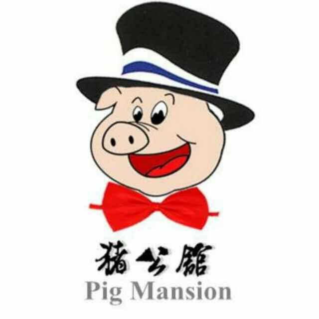 猪公馆王经理~17685586397