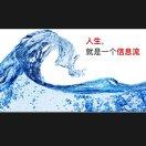 润渲(张天荣)18911827866