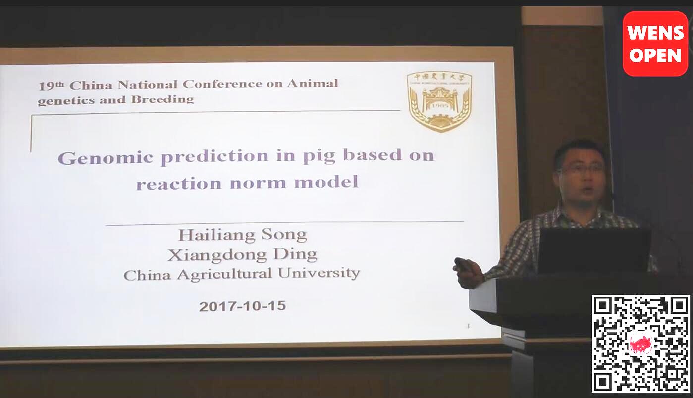宋海亮-基于 Reaction norm 模型的猪基因组选择研究