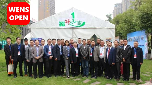 猪场之旅1号帐篷:智能化设备与养猪业发展