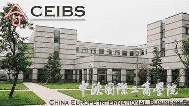 中欧移动商学院——温氏种猪公司