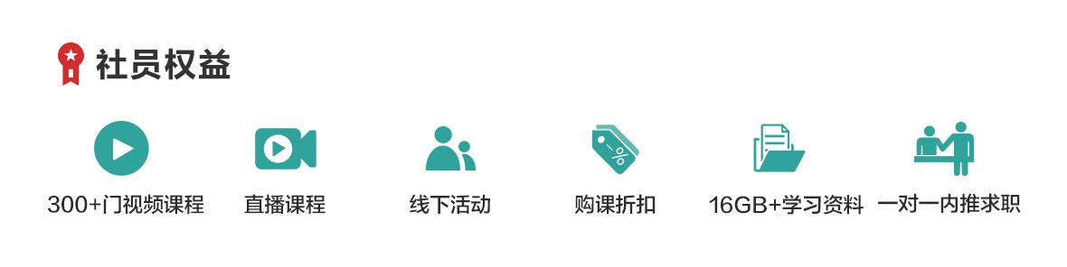 会员页面y_02