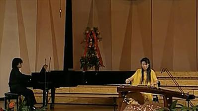 《声声慢》苏畅古筝独奏