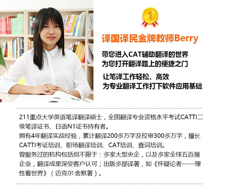 cat培训_07