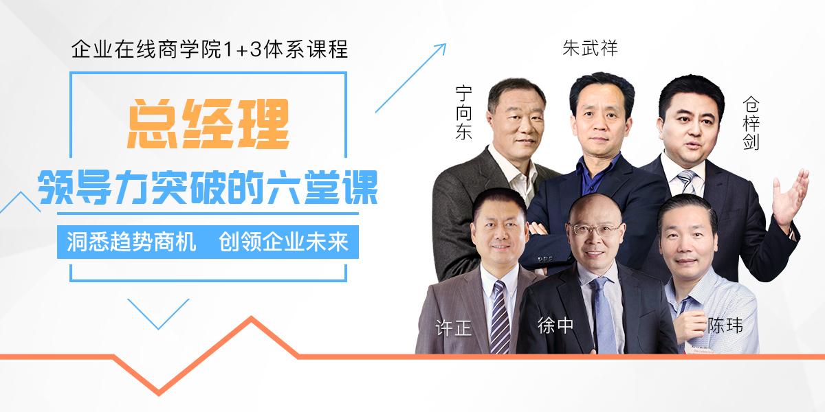 【6月12日19:20直播】李竹:改变未来的四个方向