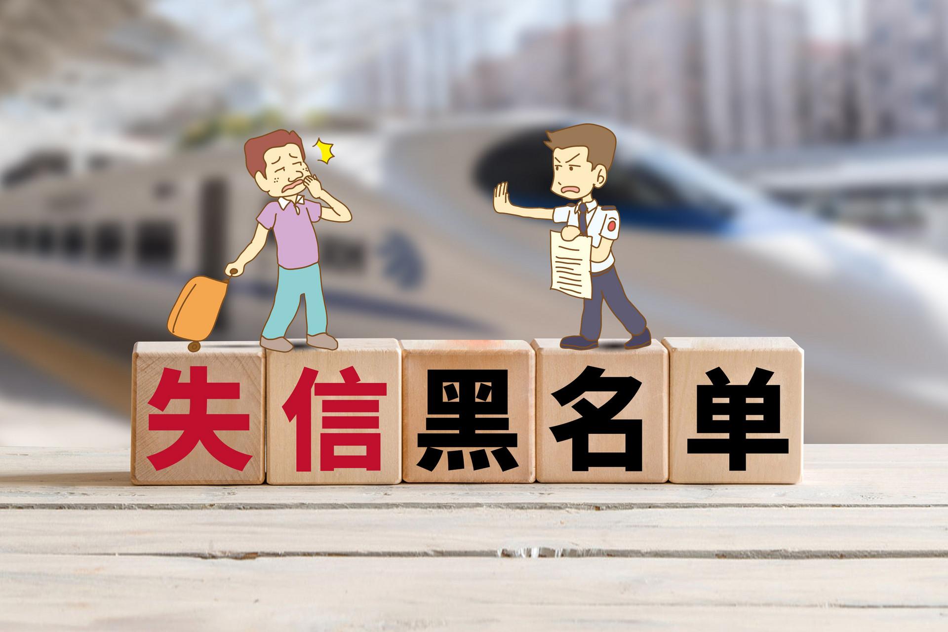 """2018年黑榜上市公司名单出炉!!长生、中弘等24家公司""""上榜"""""""