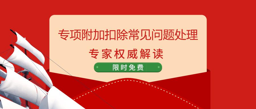默认标题_公众号封面首图_2018.12.24.png