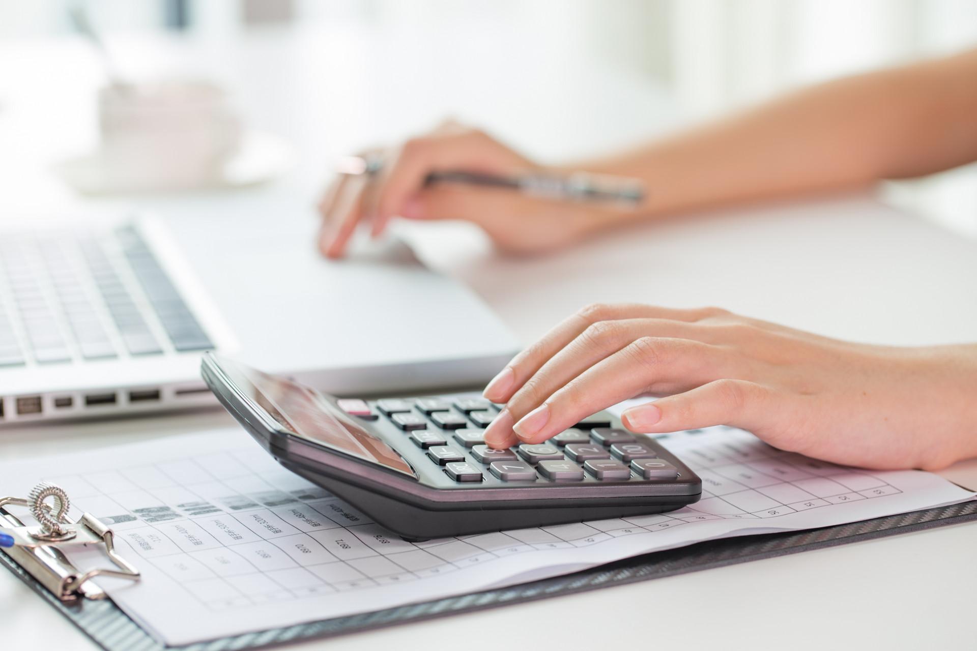 2019年第一个月,你就把员工的个税算错了!