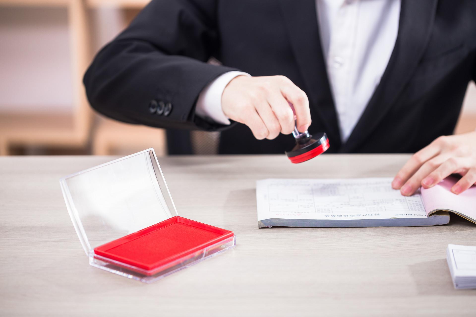 企业所得税年度汇缴申报表,这8个地方你都填报错了!