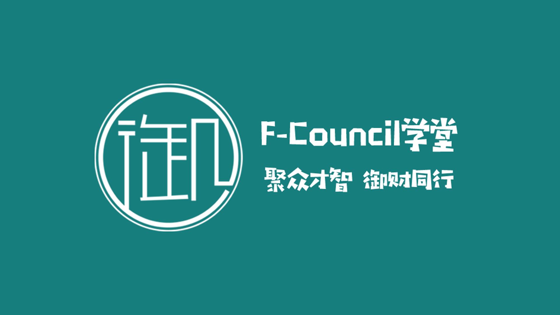 研发费用加计扣除财税指引【CMA证书CPE学分1.5分】