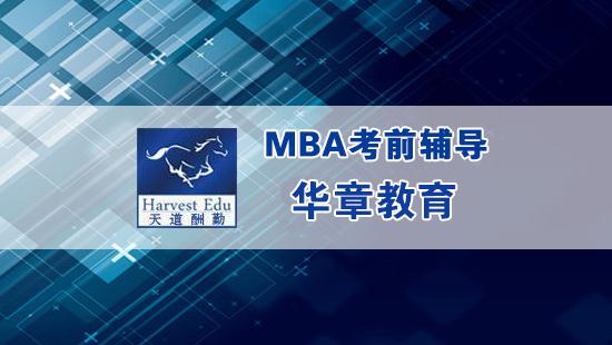 杨浦班-模考班-数学