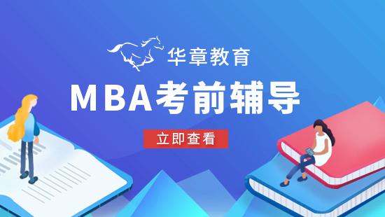长宁-系统班-中文写作