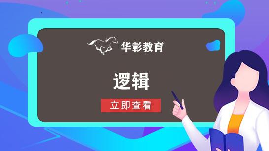 杨浦-系统班-逻辑