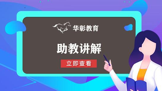 杨浦-强化篇课后练习题