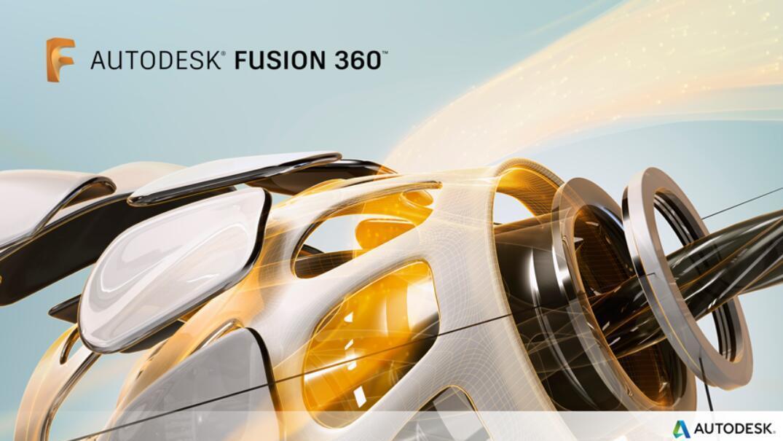Fusion 360 入门教程