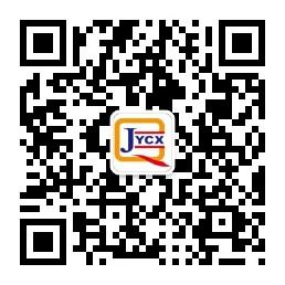 微信图片_20200227151038