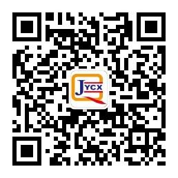 微信图片_20200227150940