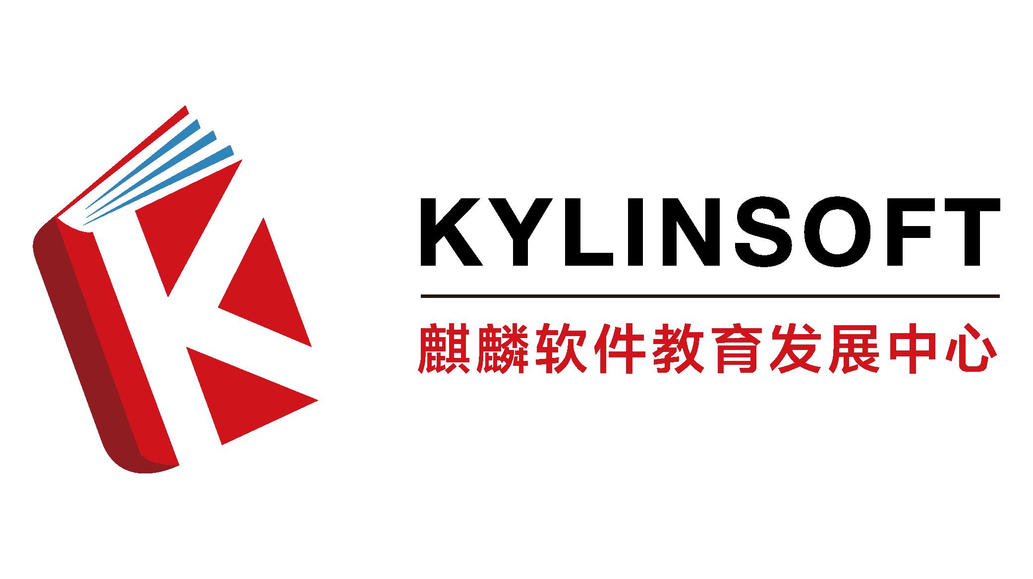 麒麟软件教育发展中心logo_横版