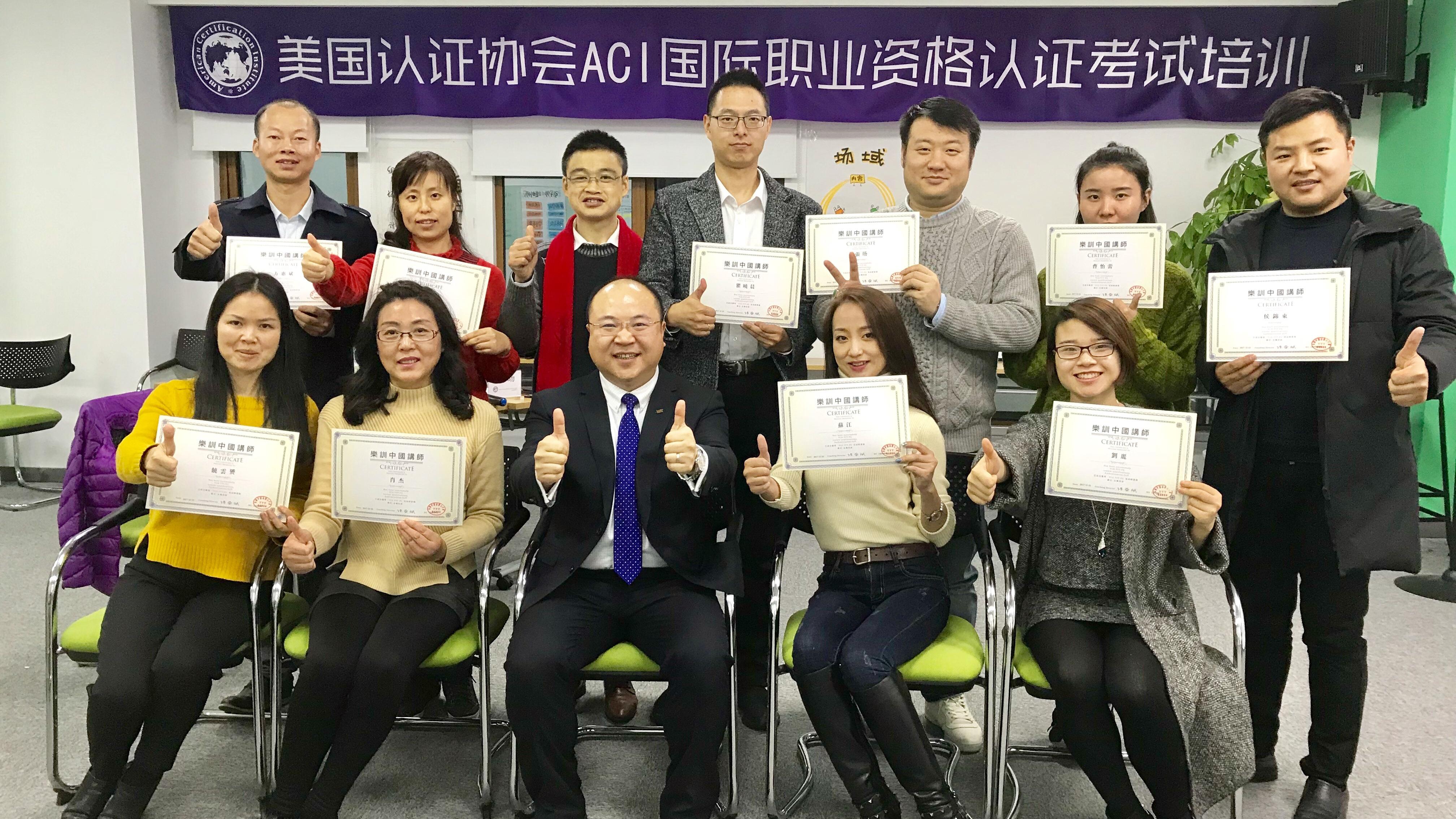 ACI认证考试第31期
