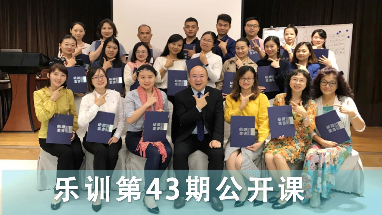 乐训ACI认证考试第43期深圳站