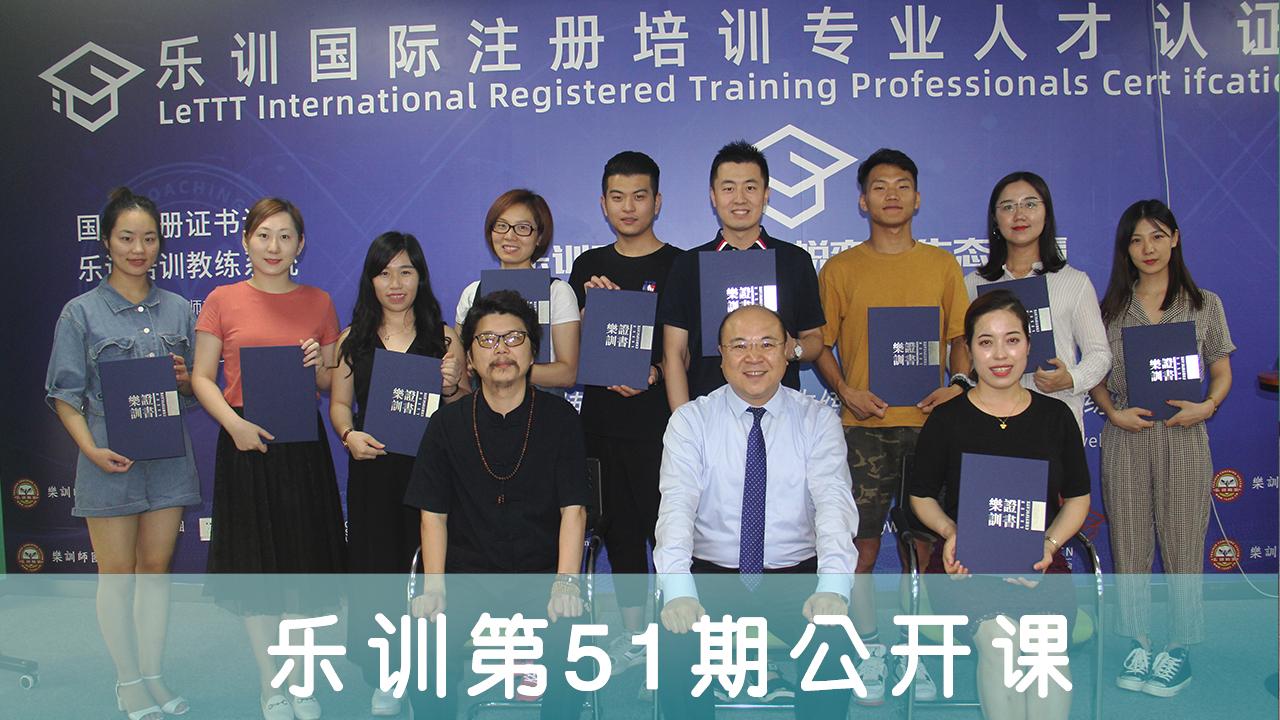 乐训ACI认证考试第51期上海站