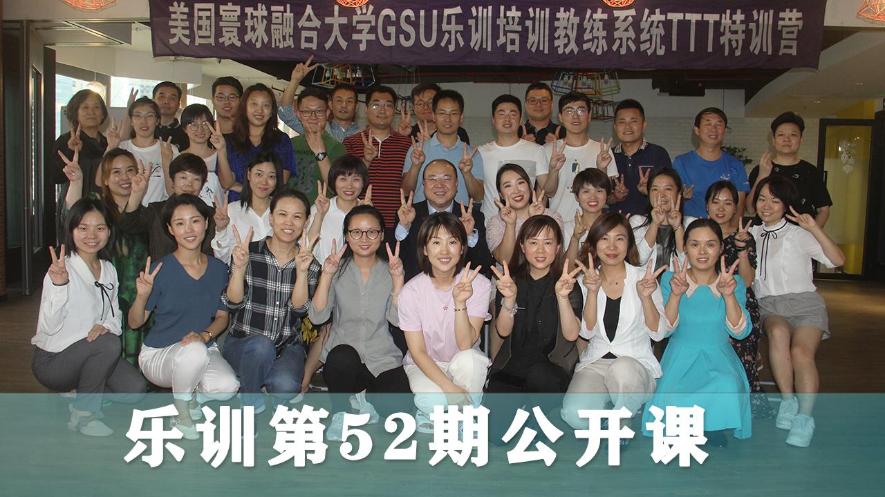 乐训ACI认证考试第52期北京站