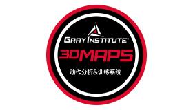 GI 3DMAPS动作分析和训练系统国际认证课程