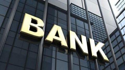基于两会后与机构合并背景下的商业银行合规风险与内控管理研修班