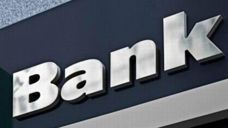 商业银行小微信贷全流程打造与风险管控
