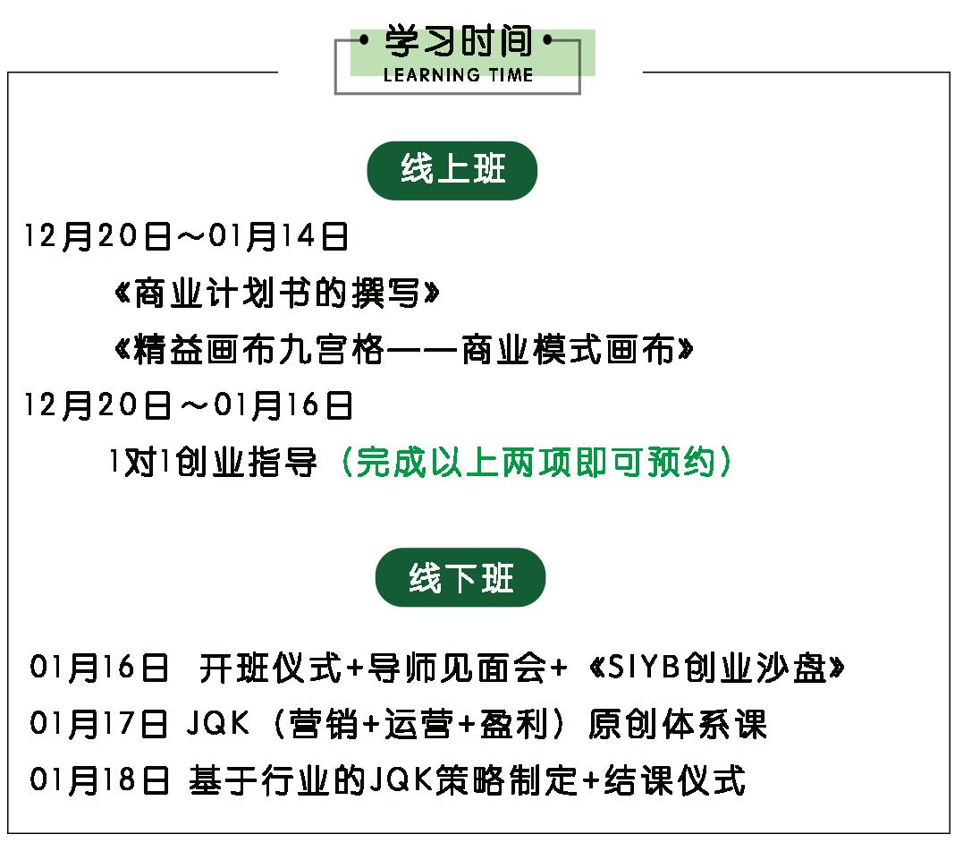6(学习时间).png