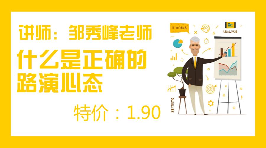 未命名_官方公众号首图_2018.02.07 (5).png