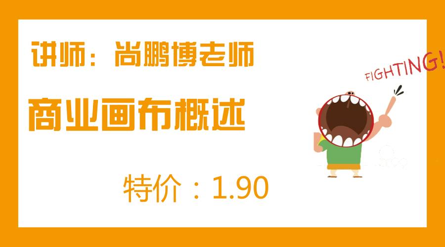 未命名_官方公众号首图_2018.02.07 (3).png