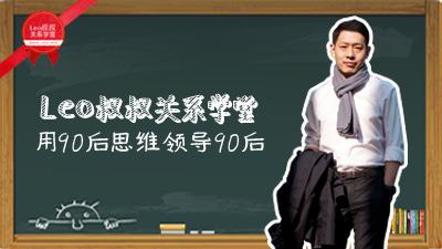 湖南文理学院代际课程线上研修班