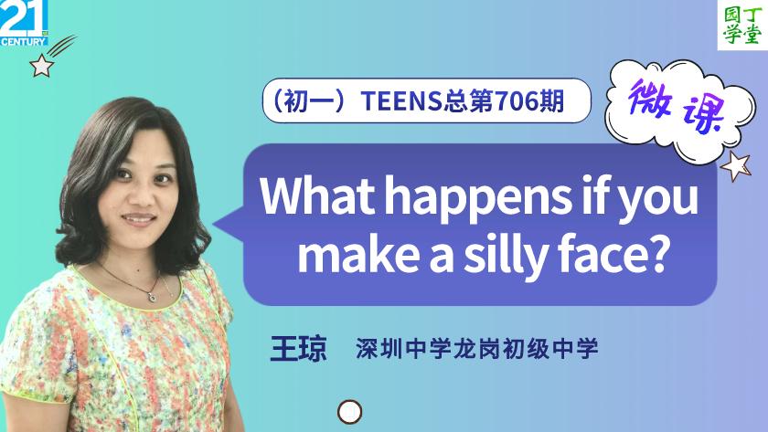 微课|(初一)TEENS总第706期(2020-21学年第1期)
