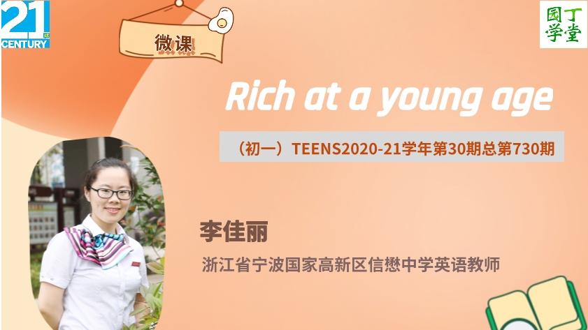 微课 (初一)TEENS总第730期(2020-21学年第30期)