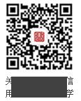 京麓书院二维码