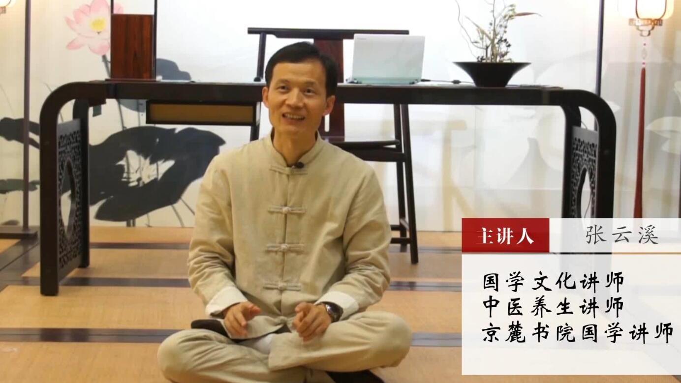 7讲全《六度禅修与领导力》