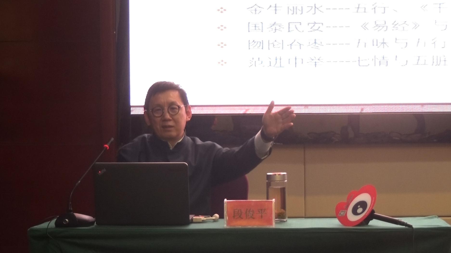 《中国人的人生境界》