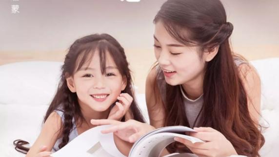 """""""用我的成长来感恩您"""" ---京麓书院母亲节亲子活动"""