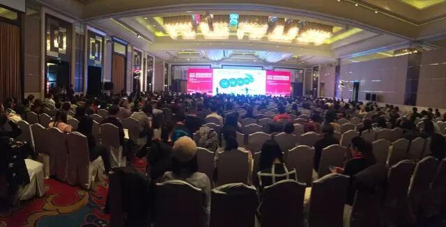 太和顾问成功举办2016(第五届)中国人力资源管理论坛暨中国好雇主颁奖盛典